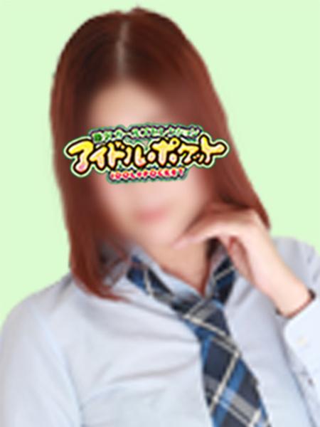 No.28 和田