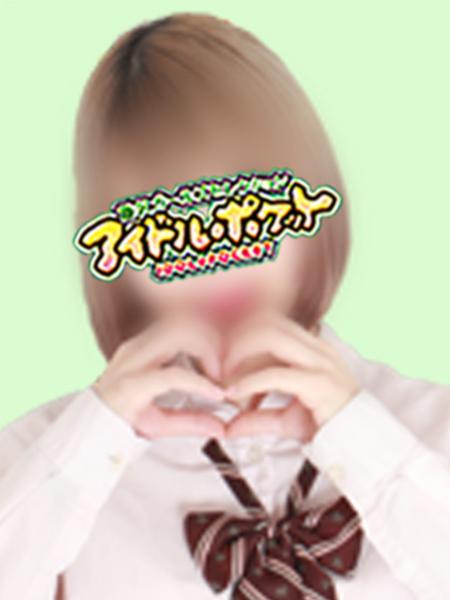 https://idol-pocket.com/photos/366/main_366.jpg