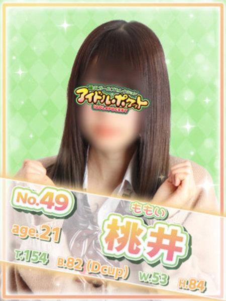 https://idol-pocket.com/photos/77/main_77.jpg